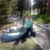 Ольга, 34, г.Северск