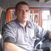 Петр, 37, г.Покровск