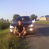 Александр, 30, г.Сосновка