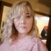 Луиза, 33, г.Железнодорожный