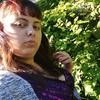 Алёна Бергер, 25, г.Коломна