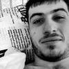 Эрвин, 23, г.Краснодар