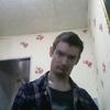 Саша, 25, г.Белореченск