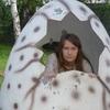 Ольга, 28, г.Нижний Новгород