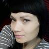 Елена, 32, г.Киров