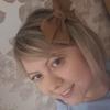 Наталия, 29, г.Санкт-Петербург