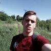 Дима, 21, г.Тамбов