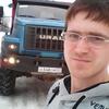Артем, 25, г.Тосно