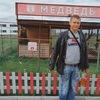 Владимир, 30, г.Стерлитамак