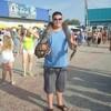 Руслан, 29, г.Самара