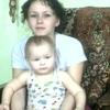 Алина, 27, г.Ленинск