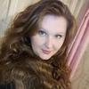 Ledi Natali, 27, г.Южа