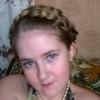 Мария, 17, г.Новозыбков