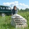 Александр, 48, г.Дзержинск