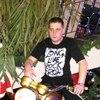 Иван, 26, г.Новосибирск