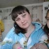 Дарья, 28, г.Черлак