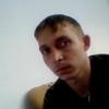 Анатолий, 28, г.Усолье-Сибирское (Иркутская обл.)