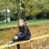 Ольга, 35, г.Оленино
