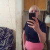 Наталья, 23, г.Саранск
