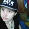 Екатерина, 18, г.Златоуст