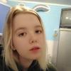 Dummy, 18, г.Новочеркасск