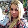 Елена, 23, г.Лесозаводск