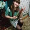 Наталья, 30, г.Качуг