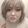 Анастасия, 28, г.Иловля
