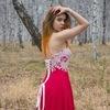 Юлия, 19, г.Иркутск