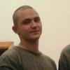 Радмир, 23, г.Тоцкое