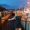 Оксана, 32, г.Минеральные Воды