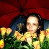 Анжелика, 25, г.Москва