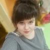 Анастасия, 23, г.Донской