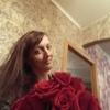 Наталья, 35, г.Рыбинск
