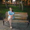 Дарья, 27, г.Кимры