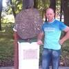 сергей, 49, г.Солнечнодольск