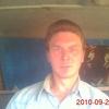 Андрей, 41, г.Беркакит