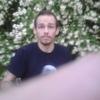 Алексей, 33, г.Пенза
