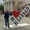Андрей, 35, г.Кызыл