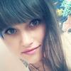 Katerina, 20, г.Ревда