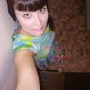 Алена, 26, г.Томск