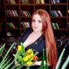 Наталья, 27, г.Бугульма