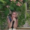 Ирина, 20, г.Йошкар-Ола