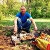 Алексей, 37, г.Белгород