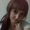 Татьяна, 23, г.Спасск-Дальний