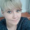 Анастасия Еремкина, 27, г.Красноярск