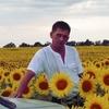 Александр Гаврилов, 41, г.Пенза