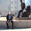 ВЯЧЕСЛАВ, 54, г.Добрянка