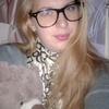 Ксения, 20, г.Бежецк