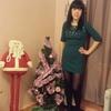 Татьяна, 35, г.Остров